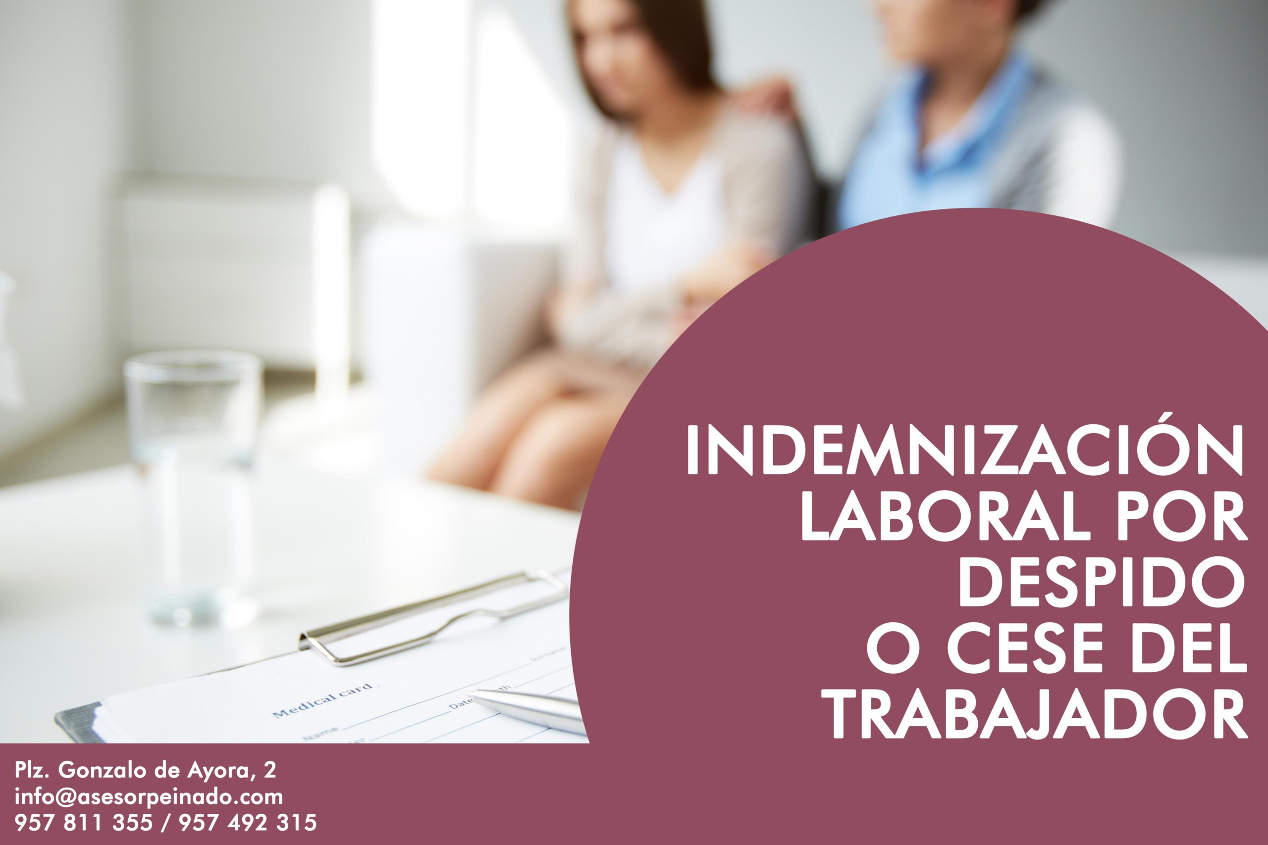 Rentas por las que no se tributa: Indemnización laboral por despido o cese del trabajador